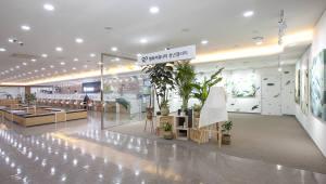 SK텔레콤, 지점을 청년작가를 위한 갤러리로 단장