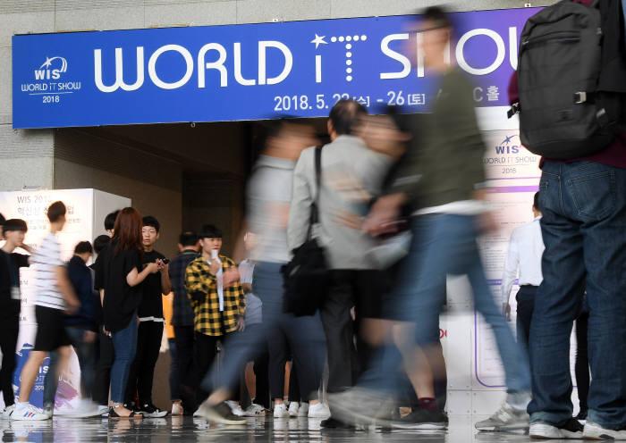 월드IT쇼(WIS) 2019는 국내 중소·스타트업에게 글로벌 진출을 위한 교두보가 될 전망이다. 지난해 진행된 WIS 2019 전경