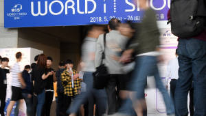 [미리 보는 WIS 2019]〈중〉 ICT 중소·스타트업 글로벌 진출 '등용문'