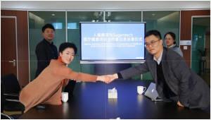 수젠텍, 중국 휴먼웰 헬스케어그룹과 여성질환 자가진단 제품 사업 협약