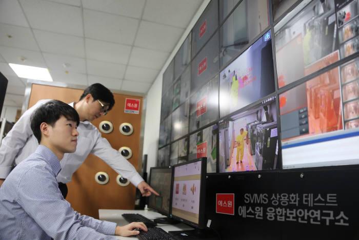 [르포]출동보안도 서비스도 'IT'가 미래 혁신 중심...'에스원 융합보안연구소'