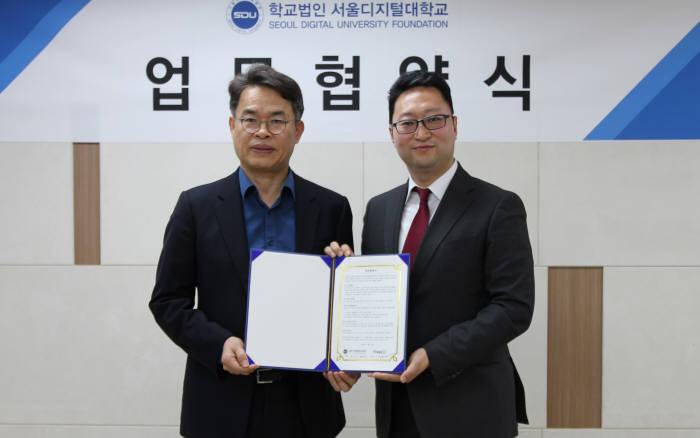 이영수 서울디지털대학교 부총장(왼쪽)과 김영종 프릭엔 대표.
