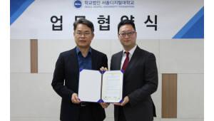 아프리카TV, 서울디지털대와 BJ·크리에이터 전문과정 운영