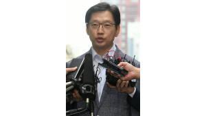 법원, 김경수 경남도지사 보석 허가…여야 반응 '극과 극'