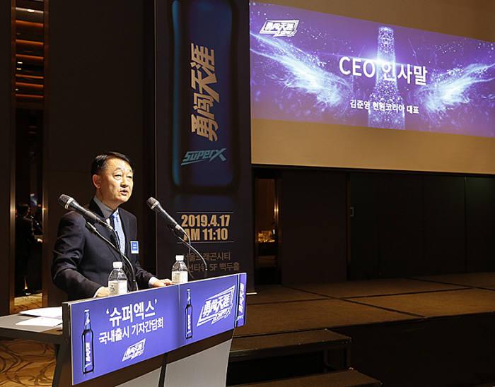 김준영 현원코리아 대표