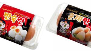 삼양식품, 핵불닭소스 곁들인 가공란 2종 출시