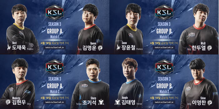 코리아 스타크래프트 리그(KSL) 시즌3 개막
