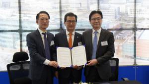 오송첨단의료산업진흥재단, 한국제약바이오협회와 협력 강화 협약 체결
