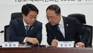 """추경안, 25일 국회 제출…당정 """"5월 처리에 노력"""""""