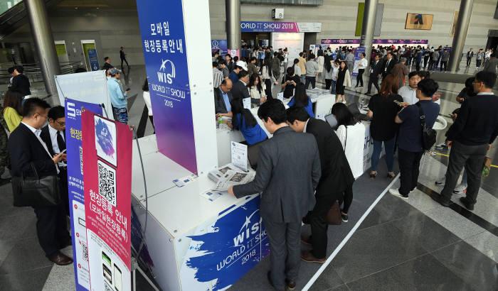 월드IT쇼(WIS) 2019에서는 최신 글로벌 정보통신기술(ICT) 동향을 파악하고, 향후 시장 방향을 조망할 수 있을 전망이다. 지난해 진행된 WIS 2018 전경