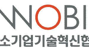 이노비즈협회, 중소기업 클라우드 도입 확대