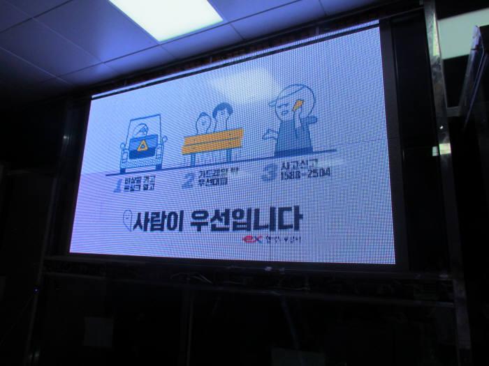 액트가 국내 휴게소에 설치한 130인치 액트비전 제품