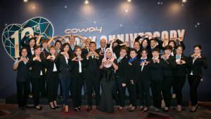 웅진코웨이 말레이시아 법인, 코디 도입 10주년 기념행사 개최