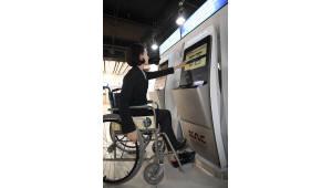 [이슈분석]새로운 차별 키오스크, 장애인 접근성 반영 목소리 높아져