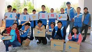 CJ대한통운 발달장애인택배, 누적 배송량 48만 상자 돌파