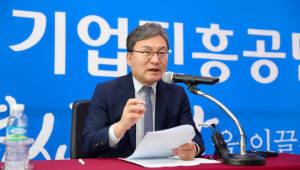 """창립 40주년 맞은 중진공 """"방탄소년단만큼 열심히 뛸 것"""""""