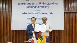 IBK기업銀, 인도 IIT 경영전문대학과 인재양성 업무협약 맺어