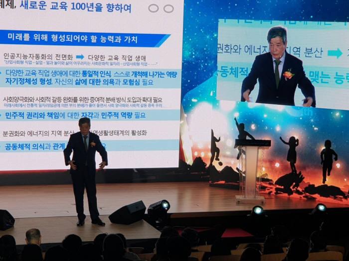 """""""미래를 바꾸는 교육혁신"""" KERIS 20주년 심포지엄 개최"""