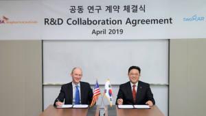 SK바이오팜, 미국 투자아와 비소세포폐암 혁신신약 개발 공동연구 계약 체결