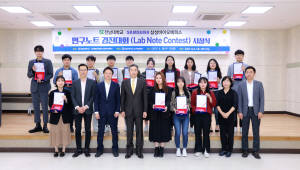 삼성바이오에피스, 연구노트 경진대회 개최
