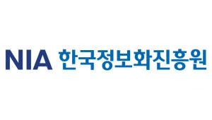 정보화진흥원, 장애인의 날 맞아 '디지털포용 ICT주간' 운영