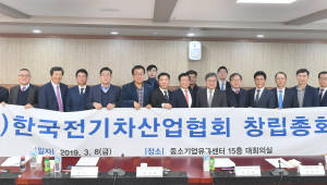 [알림]한국전기차산업협회, 민간 충전시장 활성화 위한 포럼 개최