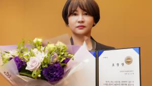 김소현 아스트라제네카 상무, '제6회 BIO KOREA' 보건산업 유공자로 선정