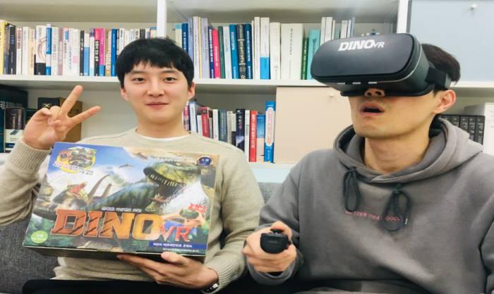 텔리언이 출시한 `다이노 VR 제품