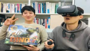 {htmlspecialchars(텔리언, 다이노VR 교육용 완구 패키지 출시…VR 선두 기업 도약)}