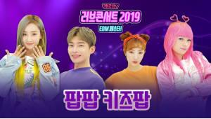 캐리TV, EDM 키즈팝 음원 13곡 5대 음원사이트서 일제 발매