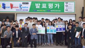 영남대, 대학기업가센터 지원사업 성과평가 최우수대학 선정
