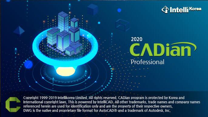 인텔리코리아의 국산캐드 `캐디안 2020