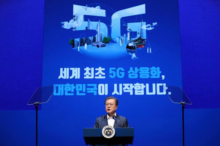 문재인 대통령이 세계최초 5G 상용화를 선포했다.