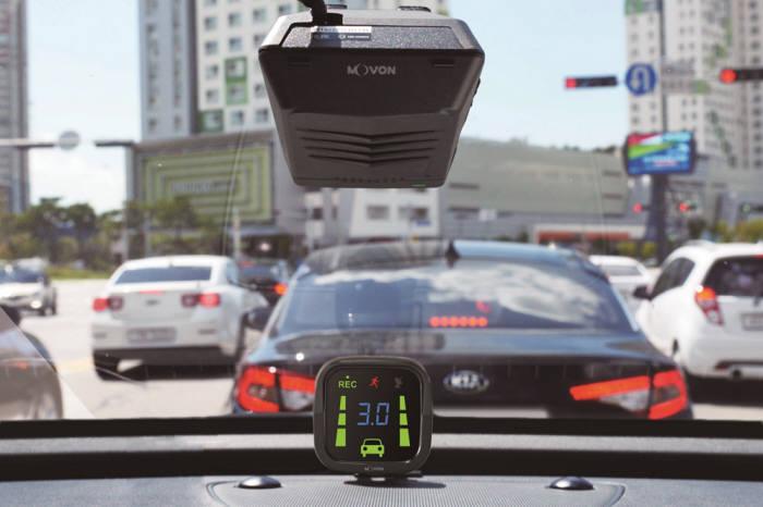 KT파워텔, 안전 운전 위한 'ADAS' 서비스 출시