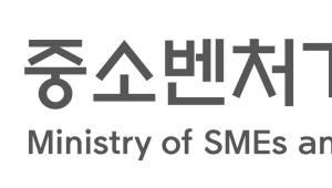대한민국 소상공인대회 포상 접수, 기능경진대회 참여단체 모집