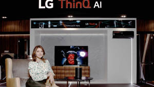 LG전자, 이번엔 '얀덱스'와 AI 협력…'알리사' 탑재 엑스붐 AI 씽큐 공개