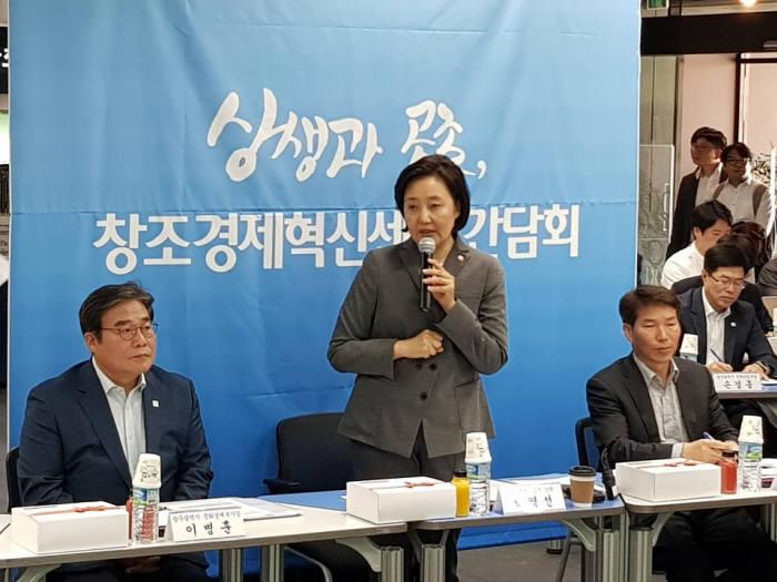 박영선 중소벤처기업부 장관이 22일 광주창조경제혁신센터에서 열린 전국 19개 센터장 및 파트너 대기업 관계자들과의 간담회에서 인사말을 하고 있다.