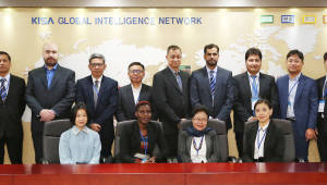 KISA, 정보보호 해외진출 파트너십 프로그램 개최