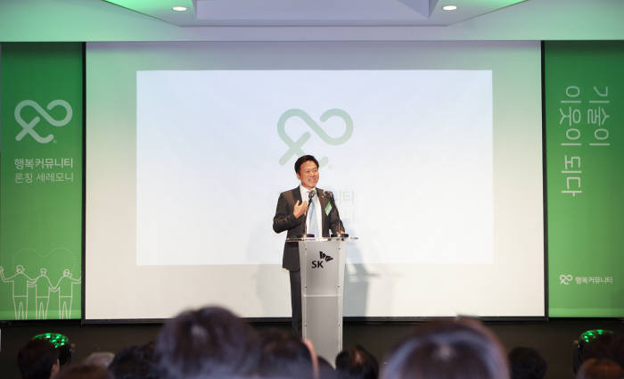 SK텔레콤, ICT 활용해 독거 고령자 돌본다···'사회적가치' 창출 박차