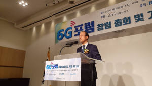 "6G포럼 창립총회 ""5G 이어 6G 글로벌 주도권 선점"""