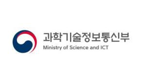 과기부, 공영홈쇼핑 방송 송출 중단 관련 시정명령
