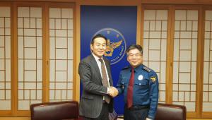 한국첨단안전산업협회, 경찰청과 치안산업진흥 의견모아