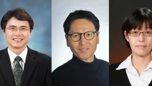 김재일 GIST 교수 등 7명, '제52회 과학의 날' 훈장 등 수상
