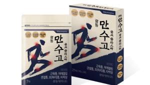 광동제약, 양한방 복합성분 파스 '광동 만수고 골드 플라스타' 출시