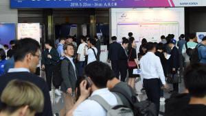 [WIS2019]'월드IT쇼 2019' 개막...5G 이끄는 새로운 세상