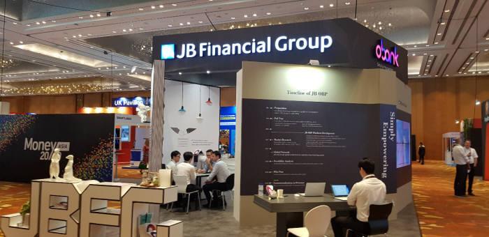 JB금융그룹은 지난달 19일부터 21일까지 3일간 싱가포르 마리나베이센즈 컨벤션센터에서 열린 머니2020 아시아에서 오픈뱅킹 플랫폼 오뱅크(Obank)를 주제로 부스를 차렸다.
