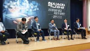 """""""규제 샌드박스 사업 100개·혁신 공무원 면책"""""""