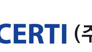 이지서티, 대한적십자사 개인정보보호 통합모니터링 시스템 고도화 사업 수주