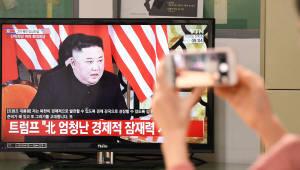김정은 위원장, 새벽 열차로 러시아 향해…내일 북러정상회담