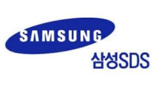 삼성SDS, 기업용 블록체인 플랫폼 차기 버전 '넥스레저 유니버설' 출시